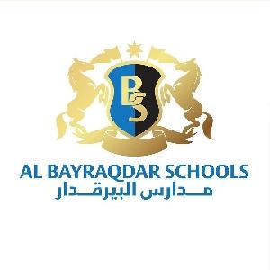 Al Bayraqdar schools - مدارس البيرقدار