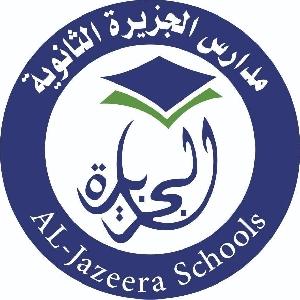 روضة ومدارس الجزيرة - Al Jazeera Schools