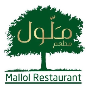 Mallol Restaurant Jordan - مطعم ملول