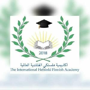 اكاديمية هلسنكي الفنلندية العالمية