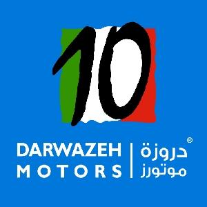 دروزة موتورز - شركة الماتورات الاردنية - Darwazeh Motors