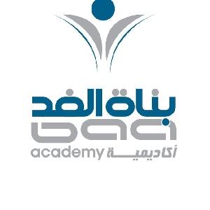 Bunat Alghad Academy - مدارس اكاديمية بناة الغد