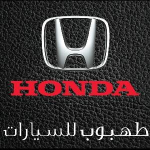 Honda Jordan -Tahboub Automotive / هوندا الاردن - طهبوب للسيارات