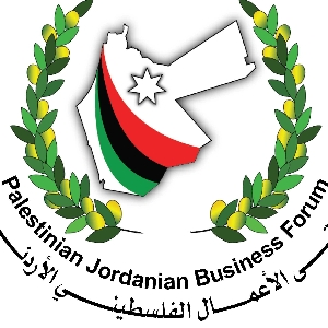 ملتقى رجال الاعمال الفلسطيني الاردني