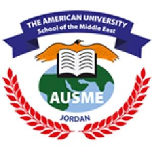 مدارس الجامعة الامريكية للشرق الاوسط
