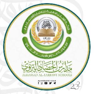 روضة ومدارس الحصاد التربوي - Al Hassad Schools
