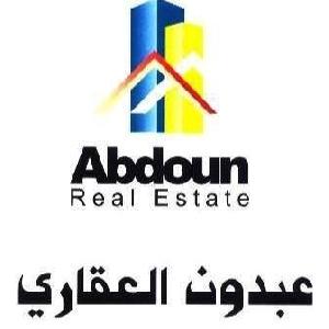 عبدون العقاري - Abdoun Real Estate
