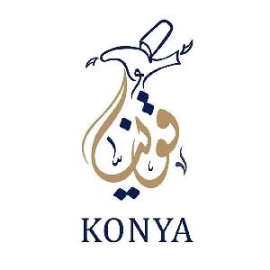 Konya Turkish Restaurant - مطعم قونيا للماكولات التركية