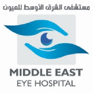 Middle East Eye Hospital مستشفى الشرق الاوسط للعيون