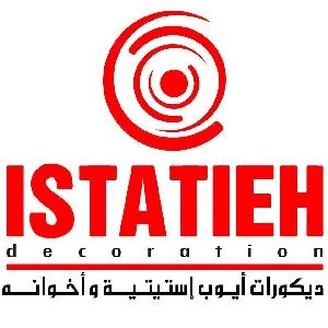 ayoub istatieh