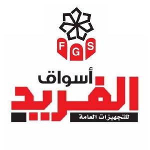 AlFarid Stores Jordan - عروض اسواق الفريد