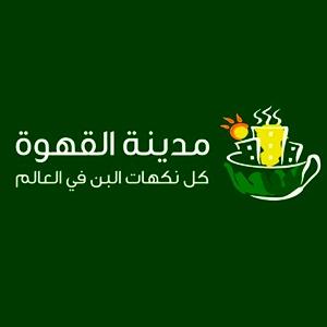 Madinat Al-Qahwa