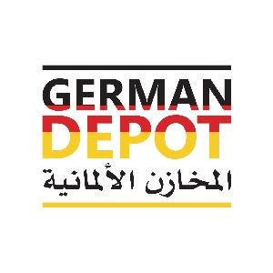 German Depot - المخازن الالمانية