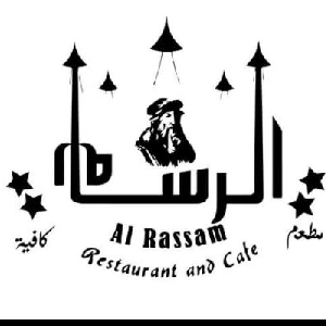 Al Rassam Restaurant & cafe - مطعم وكافيه الرسام