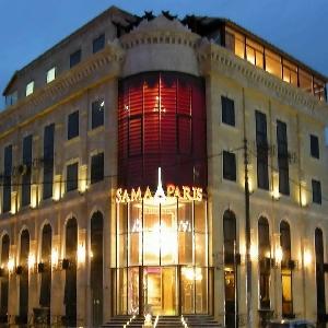Sama Paris Hotel - فندق سما باريس بلازا - الجاردنز