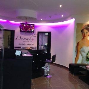 صالون ومركز دانا للسيدات - Danah Beauty Center