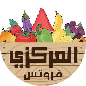 Markazi Fruits - المركزي فروتس للخضار والفواكة