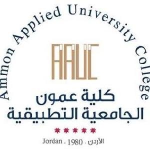 كلية عمون الجامعية التطبيقية
