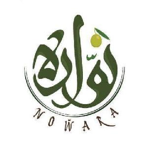 Nowwara Restaurant - Jerash - مطعم نوارة الاردن