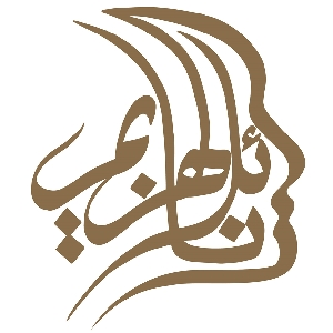مركز الدكتور نائل الهزيم لجراحة الوجه والفكين والأسنان