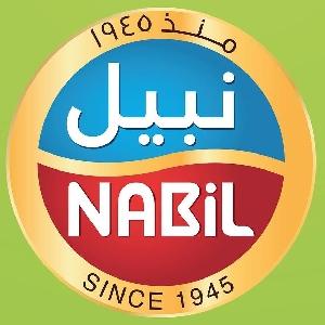 نبيل للصناعات الغذائية - Nabil Foods