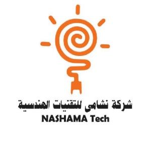 شركة نشامى للتقنيات الهندسية  Nashama Tech Co