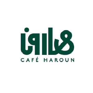 Cafe Haroun - مطعم هارون كافيه