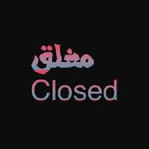الامتياز لادارة المرافق - عروض خدمات تنظيف وتعقيم في عمان, الاردن