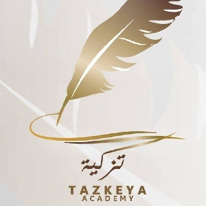 Tazkeya International Academy - روضة ومدارس اكاديمية تزكية الدولية