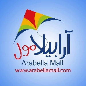 Arabella mall Irbid - عروض ارابيلا مول