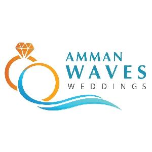 قاعات عمان ويفز للافراح