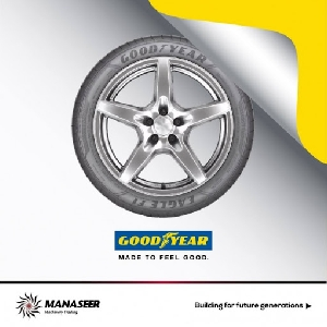 Goodyear Tires Jordan - اطارات جوديير الاردن