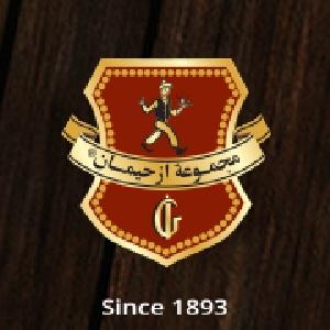 بن ازحيمان - Izhiman Group