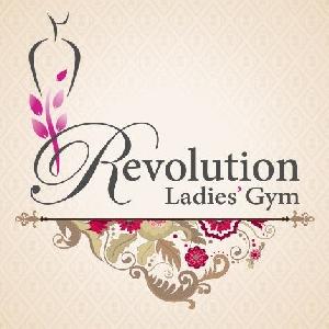 ريفلوشن جيم للسيدات - Revolution Ladies Gym