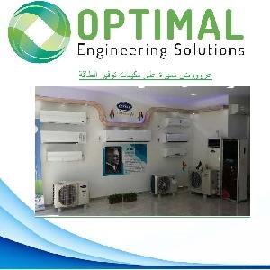 تكيف في عمان- شركة الحلول…