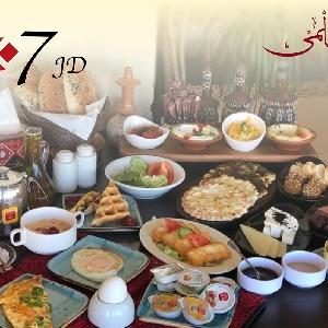 بوفيه فطور فلسطيني صباحي…