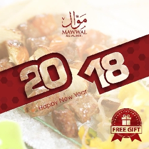 مطعم موال شاركونا الإحتفال…