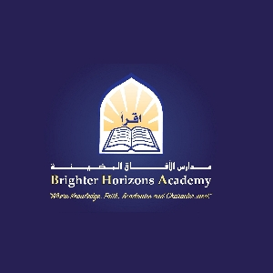 American Curriculum School In Amman Jordan…