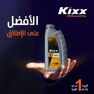 Fully Synthetic Oils Jordan - اجود انواع…