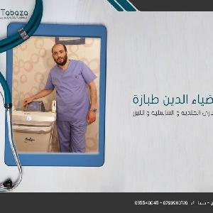 استشارات طبية امراض جلدية…