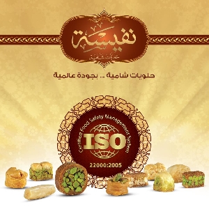 Exporting Oriental Sweets from Jordan -…