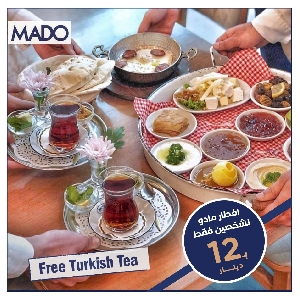 عرض صينية الفطور التركي…