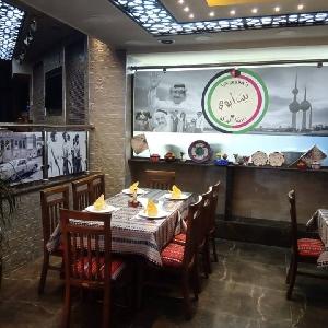 توصيل اكلات كويتية في…