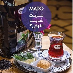 Mado Urdon لعشاق الشاي التركي…