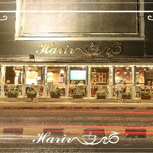 Harir Restaurant and Cafe Phone Number 0797157171