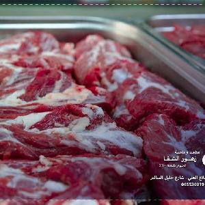 تواصي مشاوي نية في عمان…