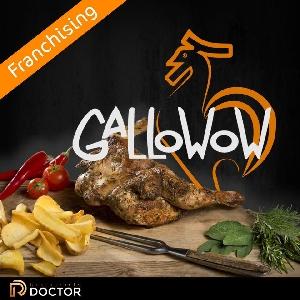 Doctor Restaurants - Gallowow فتح باب…