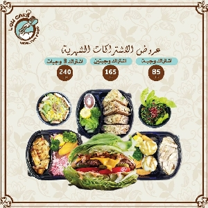 Healthy food monthly subscriptions offers…
