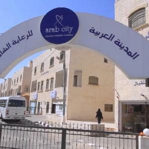 صور - المدينة العربية للرعاية…