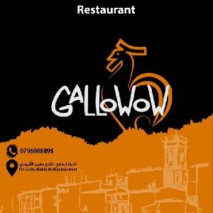 Gallowow Restaurant Menu - Amman, Jordan…